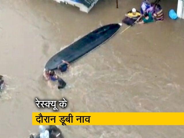Video : महाराष्ट्र:  सांगली में बचाव कार्य में जुटी नौका पलटने से 14 लोगों की मौत