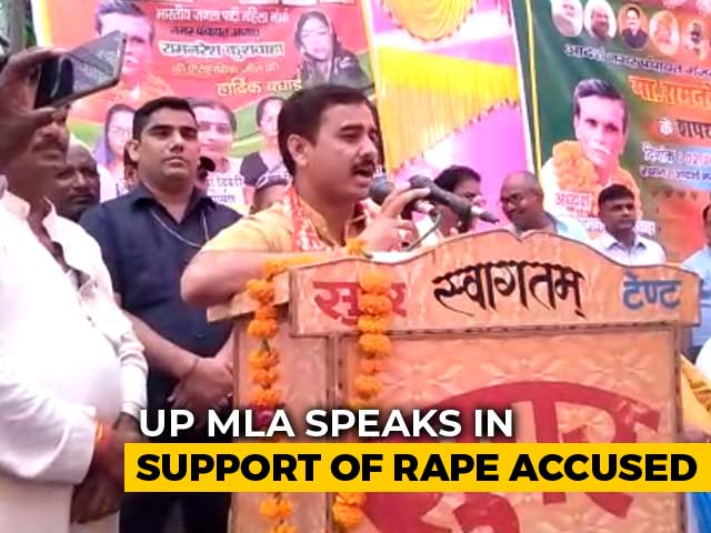 """Video : """"Brother Kuldeep Going Through Hard Times..."""": BJP Lawmaker On Rape Accused"""