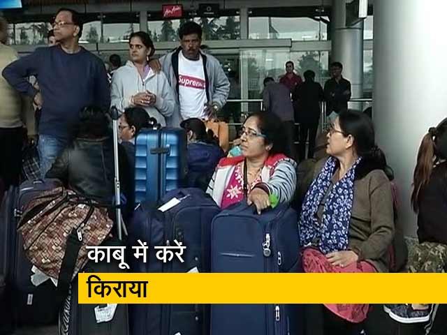 Video : मंत्रालय का विमानन कंपनियों को सलाह, किराए पर रखें नियंत्रण