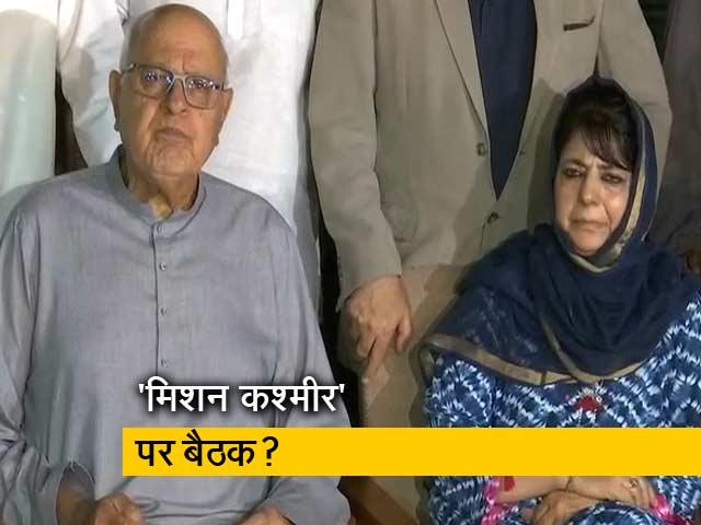 Videos : इंडिया@9: कश्मीर में इकट्ठा हुए कई दलों के नेता