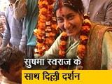 Video : 24 घंटे: सुषमा स्वराज के साथ दिल्ली दर्शन (Aired: January 1998)