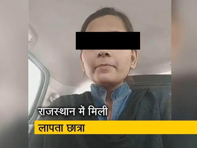 Videos : BJP नेता चिन्मयानंद पर आरोप लगाने वाली लापता छात्रा राजस्थान में मिली