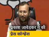 Video : कश्मीर मुद्दे पर राहुल के बयान पर BJP का हमला