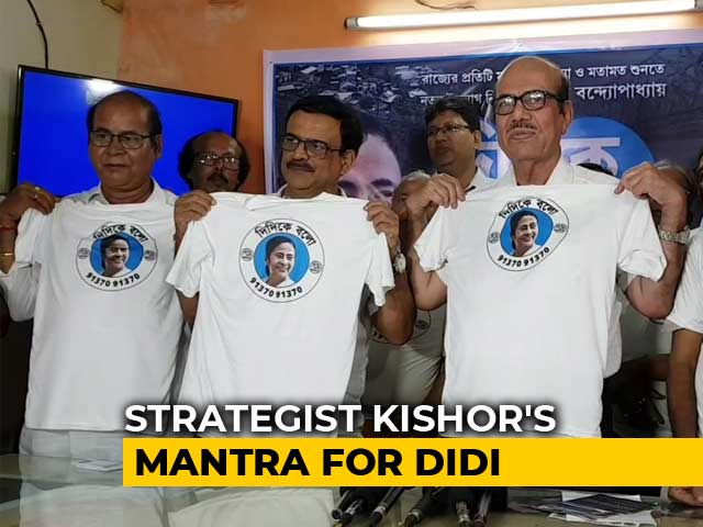 Video : Mamata Banerjee Minus Mercurial Is Prashant Kishor's Strategy For 2021