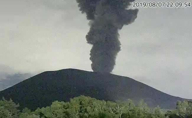 Japan Volcano Erupts For First Time In 4 Years, Alert Level Raised