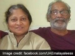 UAE में 65 दिनों से लापता पत्नी को ढूंढने के लिए पति ने की अपील, बोला - घंटो सड़कों पर उसे...