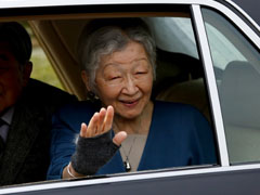 Japan's Former Empress Michiko Diagnosed With Breast Cancer