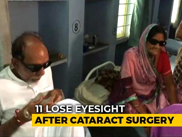 Video : Eleven Lose Sight After Cataract Surgery At Indore Hospital