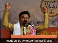 Ranjeet Kumar Dass Becomes Assam BJP President Second Consecutive Time