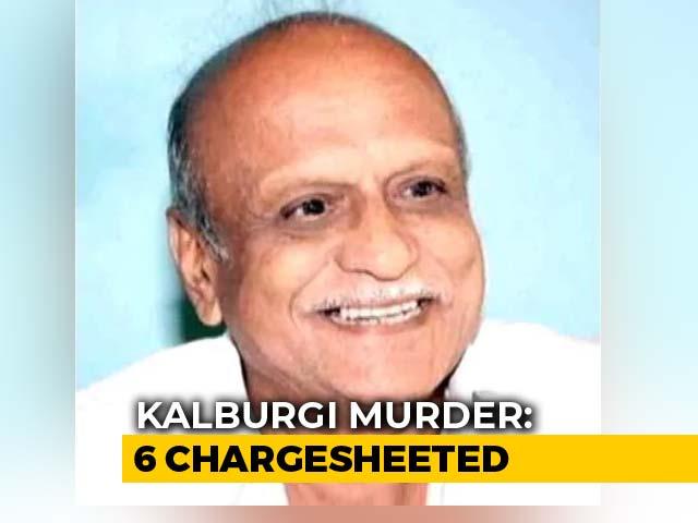 Video : Charges Filed In Karnataka Scholar MM Kalburgi's Murder Case, 6 Named