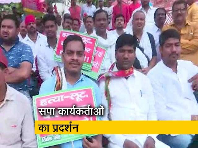 Video : सड़कों पर उतरे समाजवादी पार्टी के कार्यकर्ता