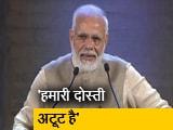Video : पीएम मोदी बोले- भारत और फ्रांस की मित्रता अटूट है, ये मित्रता से कहीं आगे है