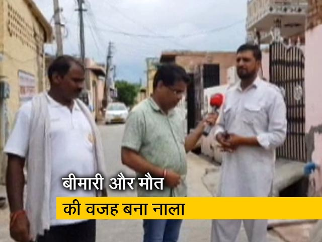 Video : रवीश कुमार का प्राइम टाइम: 70 किलोमीटर लंबा गौंछी नाला बना बीमारी और मौत की वजह