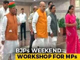 Video : BJP To Hold 'Discipline' Class For Lawmakers Today. Bunking Not Allowed