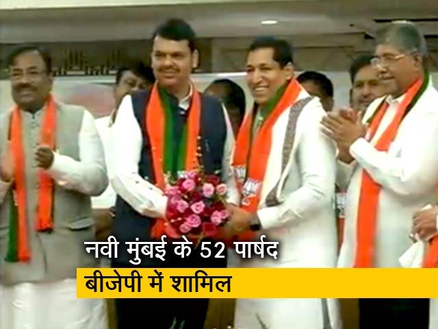 Videos : महाराष्ट्र: मुश्किल में कांग्रेस-एनसीपी