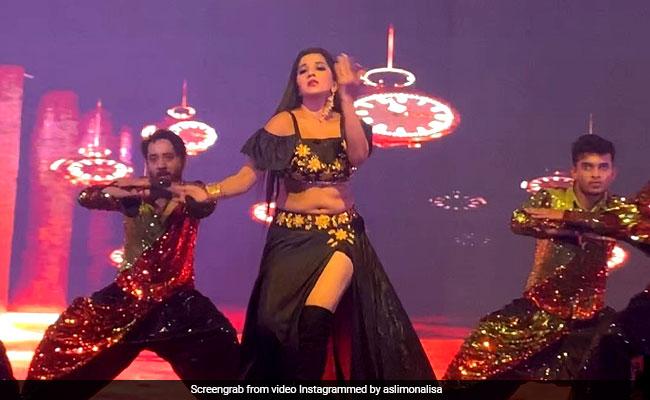 Bhojpuri Cinema: भोजपुरी एक्ट्रेस मोनालिसा ने 'कमरिया' सॉन्ग पर किया जोरदार डांस, देखें Video