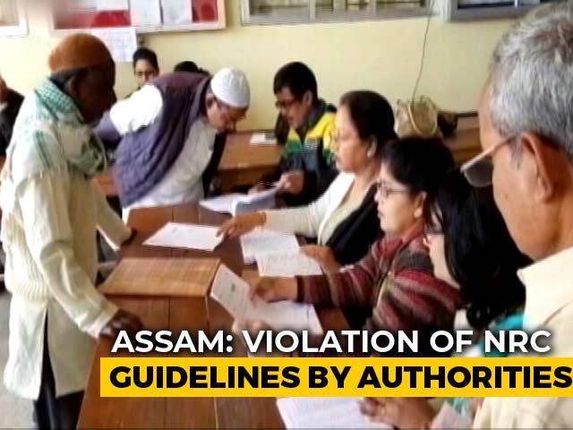 Video : NRC Guidelines Violated, Re-Verification Hearings Held 350 Km Away