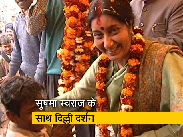 Videos : 24 घंटे: सुषमा स्वराज के साथ दिल्ली दर्शन (Aired: January 1998)