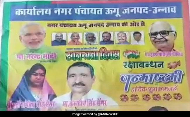 स्वतंत्रता दिवस की बधाई देते पीएम, गृहमंत्री के साथ विज्ञापन में दिखे रेप आरोपी MLA कुलदीप सिंह सेंगर