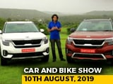 Video : The Kia Seltos Review