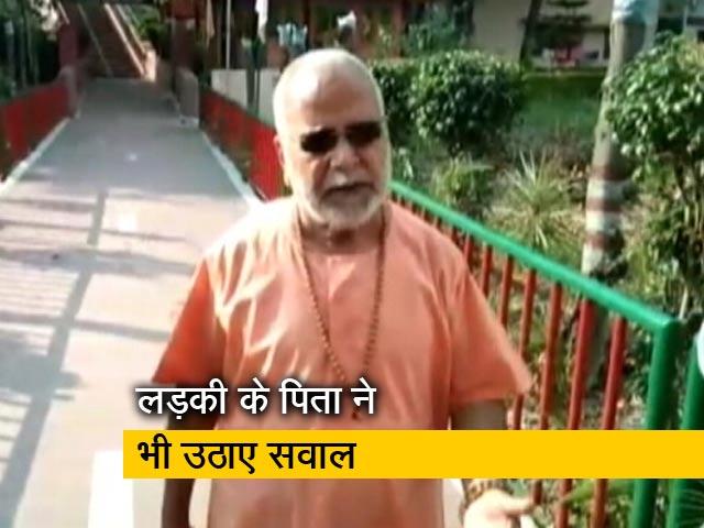 Video : स्वामी चिन्मयानंद पर कार्रवाई क्यों नहीं?