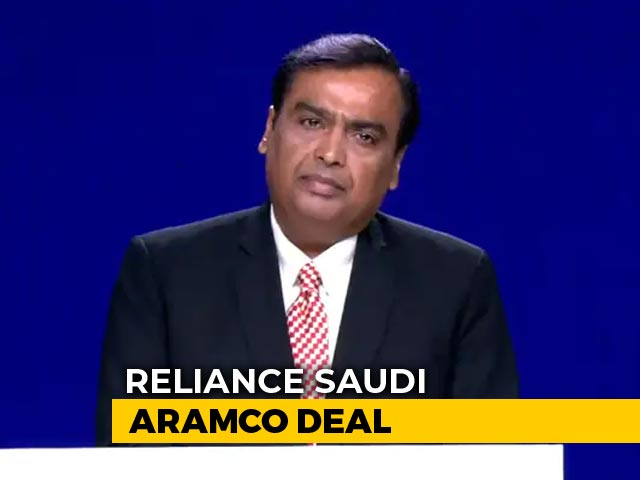 Video : Saudi Aramco To Acquire 20% In Reliance Industries' Oil-To-Chemicals Business