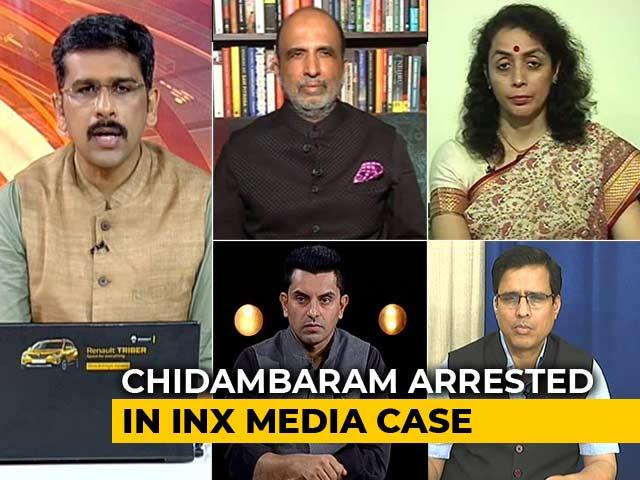 Video : Dramatic Arrest Of EX-Finance Minister P Chidambaram