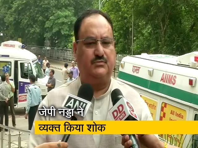 Videos : अरुण जेटली के निधन पर जेपी नड्डा ने व्यक्त किया शोक, बताया कल 10 बजे पार्टी मुख्यालय लाया जाएगा पार्थिव शरीर