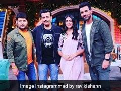 The Kapil Sharma Show: रवि किशन का कपिल शर्मा के सामने खुलासा, बताया- 5 महीने बाद खुलकर किया ये काम...देखें Video