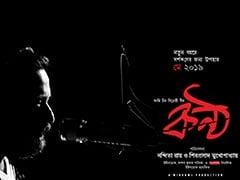 Film Of Nandita Roy-Shiboprosad Mukherjee Kontho Is Crossing 100 Days Today