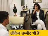 Video : और भी हैं 'खेल रत्न' की चुनौतियां : दीपा मलिक