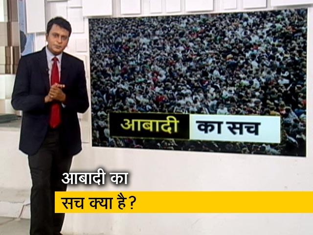 Videos : सिंपल समाचार: देश की बढ़ती आबादी पर कैसे लगेगा अंकुश?