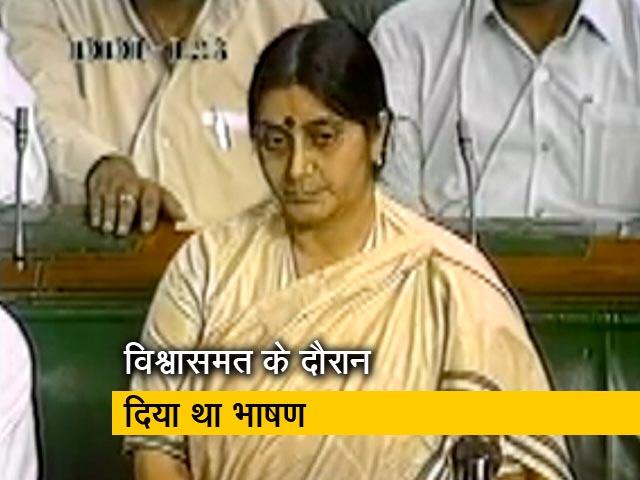 Videos : सुषमा स्वराज का वो ऐतिहासिक भाषण...