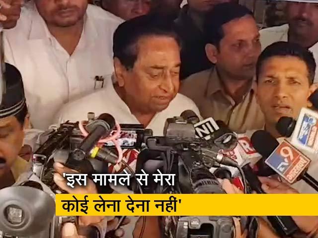 Videos : रतुल पुरी की गिरफ्तारी पर क्या बोले कमलनाथ?