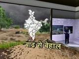 Video : जानिए देश के तमाम हिस्सों में क्या है बाढ़ का हाल