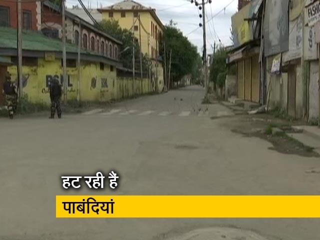 Videos : कश्मीर में ढील, 50 फीसदी लैंडलाइन सेवाएं बहाल