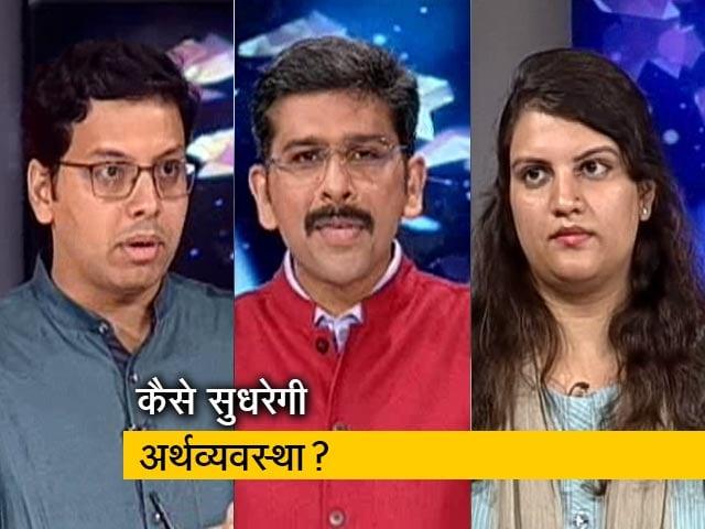 Videos : मुकाबला: क्या बेपटरी हो चुकी है भारत की अर्थव्यवस्था?