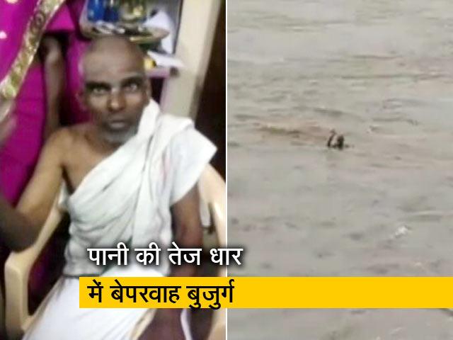 Videos : बाढ़ में जान से खिलवाड़