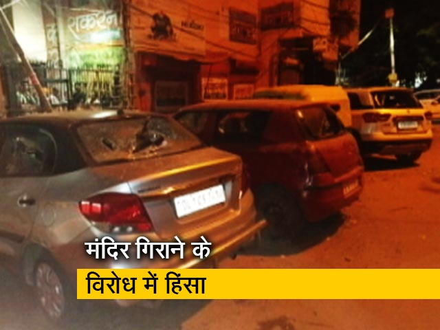 Videos : तुगलकाबाद हिंसा: भीम आर्मी के चीफ चंद्रशेखर आजाद समेत 91 लोग गिरफ्तार