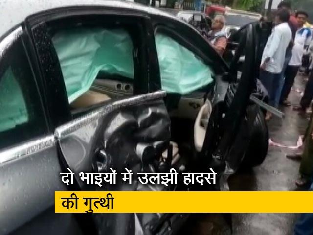 Videos : कोलकाता:  जगुआर कार की टक्कर से हुई मौत के मामले में आया नया मोड़