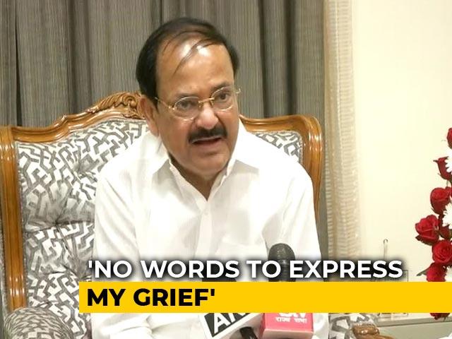 """Video : """"Irreparable Loss To Nation"""": Venkaiah Naidu On Arun Jaitley's Death"""