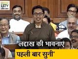 Video : संसद में लद्दाख के BJP सांसद का जोरदार भाषण