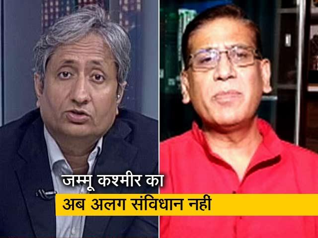 Videos : रवीश कुमार का प्राइम टाइम : धारा 370 हटाने पर क्या कहते हैं कानून विशेषज्ञ फैजान मुस्तफा