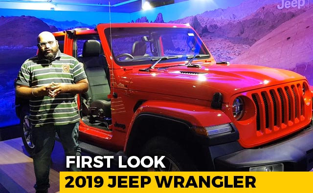 2019 Jeep Wrangler First Look