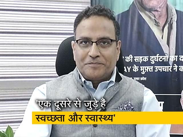 Videos : स्वच्छ भारत मिशन के बाद निर्णायक साबित होगी 'बनेगा स्वस्थ इंडिया' मुहिम: इंदु भूषण