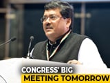 Video : Decision On Congress Chief Tomorrow, Mukul Wasnik Frontrunner: Sources