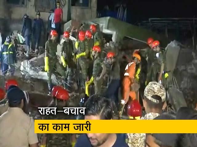 Videos : महाराष्ट्र के भिवंडी में चार मंजिला इमारत गिरी