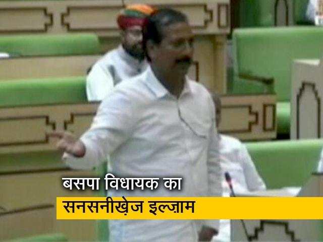 Video : क्या राजस्थान में कांग्रेस में जाने की तैयारी में हैं बसपा के विधायक?