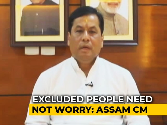 Video : Chief Minister Assures People On Assam Citizens List, Promises Legal Aid