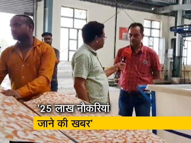 Videos : रवीश कुमार का प्राइम टाइम: टेक्सटाइल इंडस्ट्री में मंदी से खतरे में लाखों नौकरियां